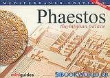 Phaestos