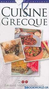 Cuicine Grecque