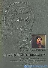 Œvres révolutionnaires