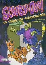 Scooby-Doo: Το τέρας του Φρανκεστάιν