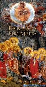 Der Kirche der Panagia Kera in Kritsa