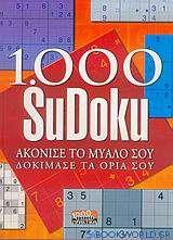 1.000 Sudoku