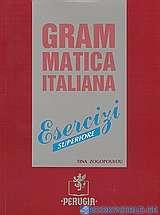 Grammatica Italiana esercizi superiore