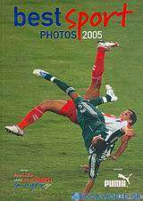 Best Sport Photos 2005
