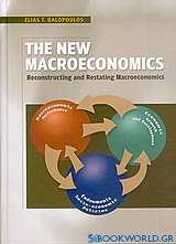 The New Macroeconomics