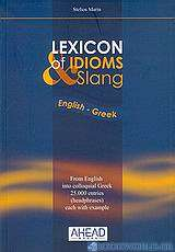 Lexicon of idioms and slang