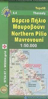 Βόρειο Πήλιο, Μαυροβούνι