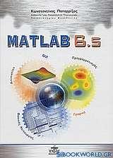 Matlab 6.5