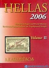 Hellas 2006