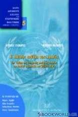 Η διεθνής ευθύνη των κρατών