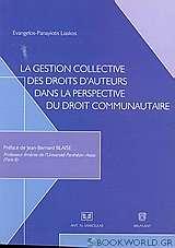 La gestion collective des droits d'auteurs dans la perspective du droit communautaire