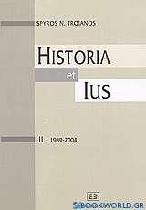 Historia et Ius