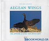 Aegean Wings