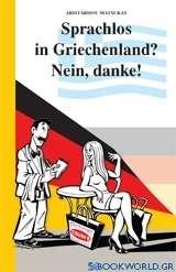 Sprachlos in Griechenland? Nein, danke!