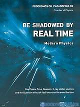 Be Shadowed by Real Time