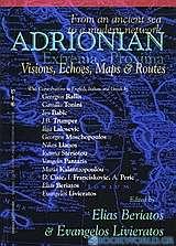 Adrionian