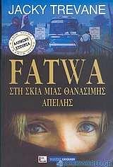 Fatwa, στη σκιά μιας θανάσιμης απειλής