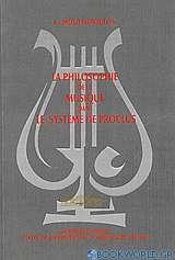 La philosophie de la musique dans le système de Proclus