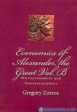 Περί οικονομίας Μεγάλου Αλεξάνδρου: μικροοικονομία - μακροοικονομία