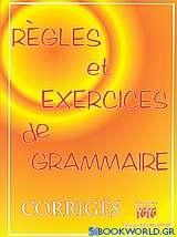 Règles et exercices de grammaire