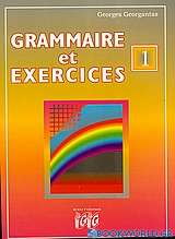 Grammaire et exercices 1