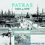 Patras, Then and Now