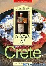 A taste of Crete