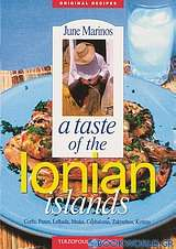 A Taste of the Ionian Islands