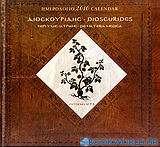 Ημερολόγιο 2010: Διοσκουρίδης