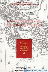 Intercultural Education in the Balkan Countries