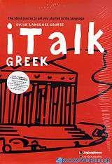 iTalk Greek