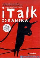 iTalk ισπανικά