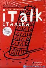 iTalk ιταλικά