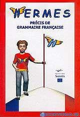 Hermes, precis de grammaire Française