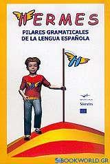 Hermes, pilares gramaticales de la lengua Española