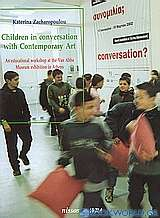 Children in Conversation with Contemporary Art