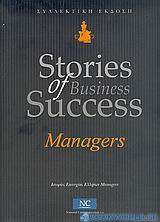 Stories of Business Success: Managers