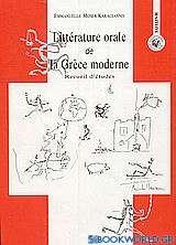 Littérature orale de la Grèce moderne
