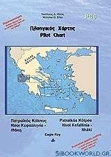 Πλοηγικός χάρτης PC8