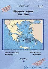 Πλοηγικός χάρτης PC5