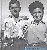 Ημερολόγιο 2009, Μαρία Χρουσάκη - Φωτογραφίες 1918 - 1965