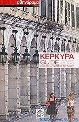 Κέρκυρα Guide 2005