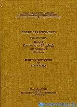 Philosophia Buch 10