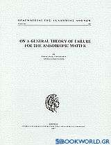 On a General Theory of Failure for the Anisotropic Matter