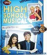High School Musical: Το μυστικό μου λεύκωμα