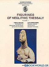 Figurines of Neolithic Thessaly