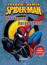 Spider-Sense Spider-Man: Φανταστικά αυτοκόλλητα