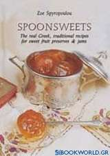 Spoonsweets