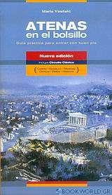 Atenas en el bolsillo