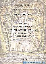 Studies on Hellenism, Christianity and the Umayyads